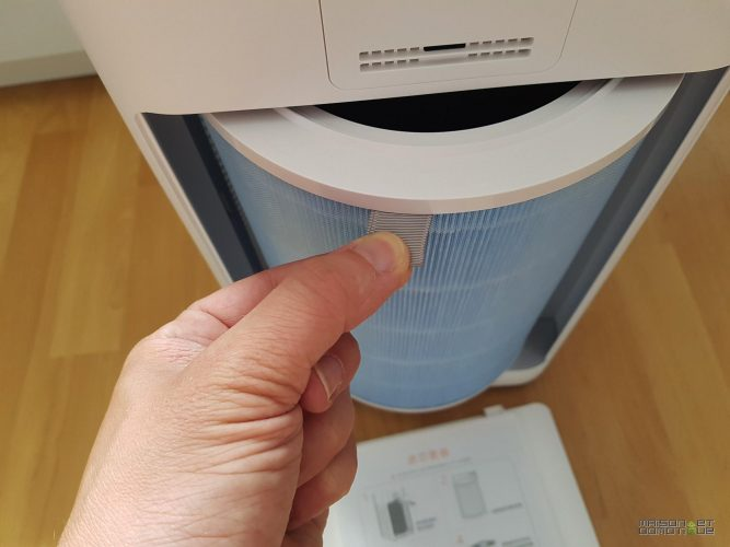 xiaomi smart mi air purifier 14