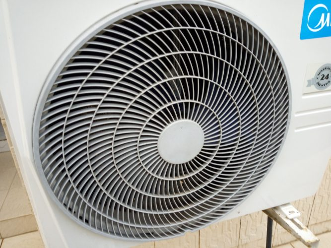 wall mounted air conditioning condenser