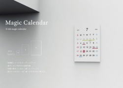 Le Magic Calendar, un calendrier intelligent et connecté