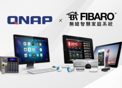 La Smart Home de Fibaro s'allie aux NAS de QNAP