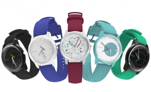 Withings lève le voile sur sa montre connectée made in France